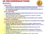 40 recommendations summary