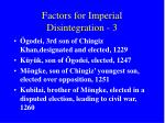 factors for imperial disintegration 3