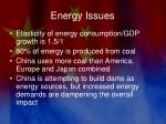 energy issues