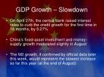 gdp growth slowdown