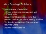 labor shortage solutions
