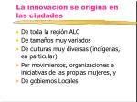 la innovaci n se origina en las ciudades