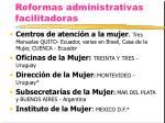 reformas administrativas facilitadoras