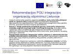 rekomendacijos pgu integracijos organizacij stiprinimui lietuvoje