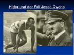 hitler und der fall jesse owens1