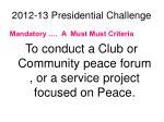 2012 13 presidential challenge