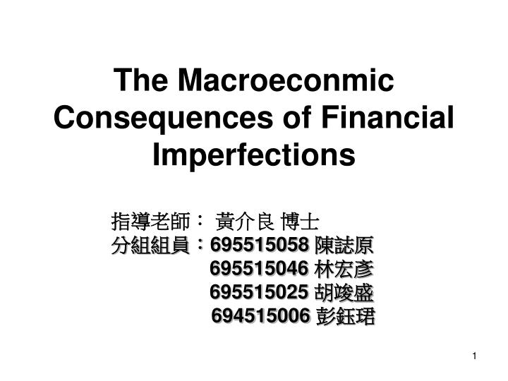the macroeconmic consequences of financial imperfections n.