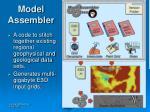 model assembler