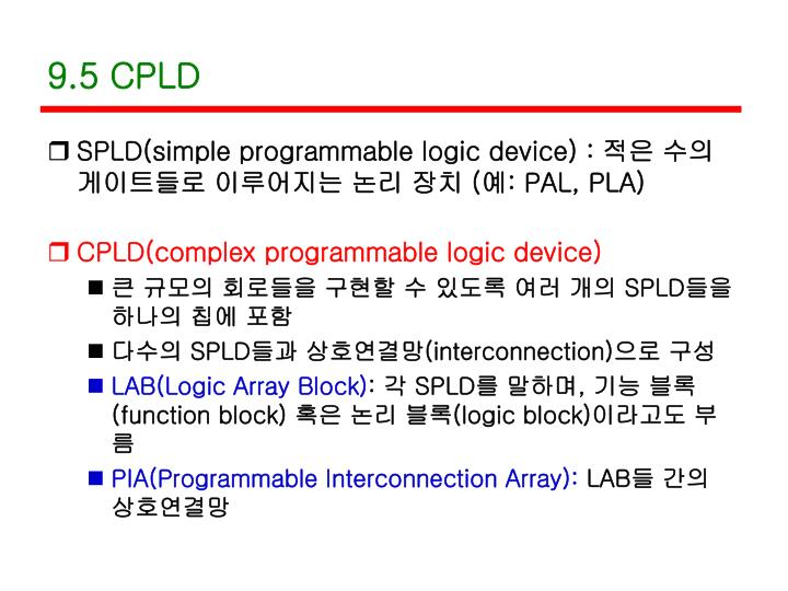 9.5 CPLD
