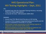hhs operational plan hiv testing highlights sept 20112