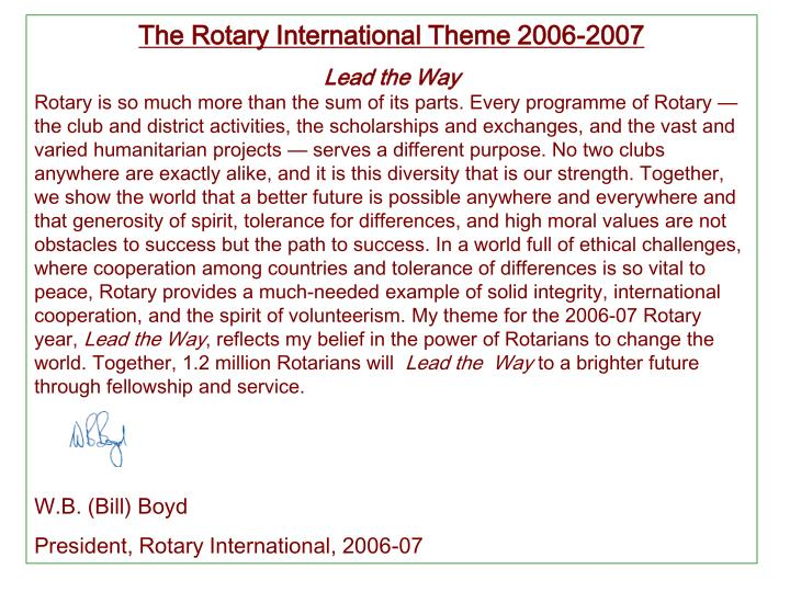 The Rotary International Theme 2006-2007