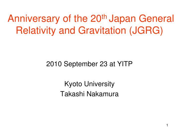 anniversary of the 20 th japan general relativity and gravitation jgrg n.