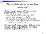 elementi doprinosa za socijalno osiguranje1