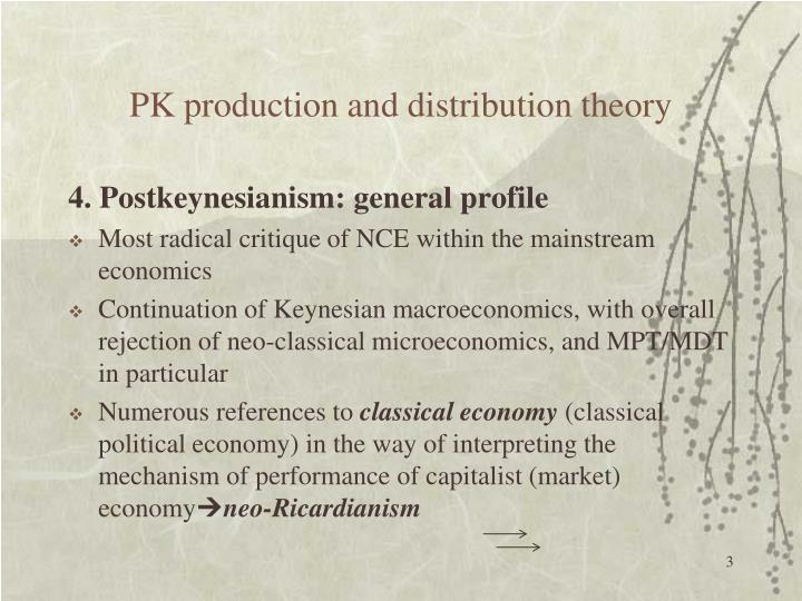Pk production and distribution theory1