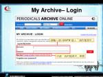 my archive login