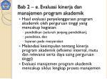 bab 2 e evaluasi kinerja dan manajemen program akademik