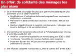 un effort de solidarit des m nages les plus ais s