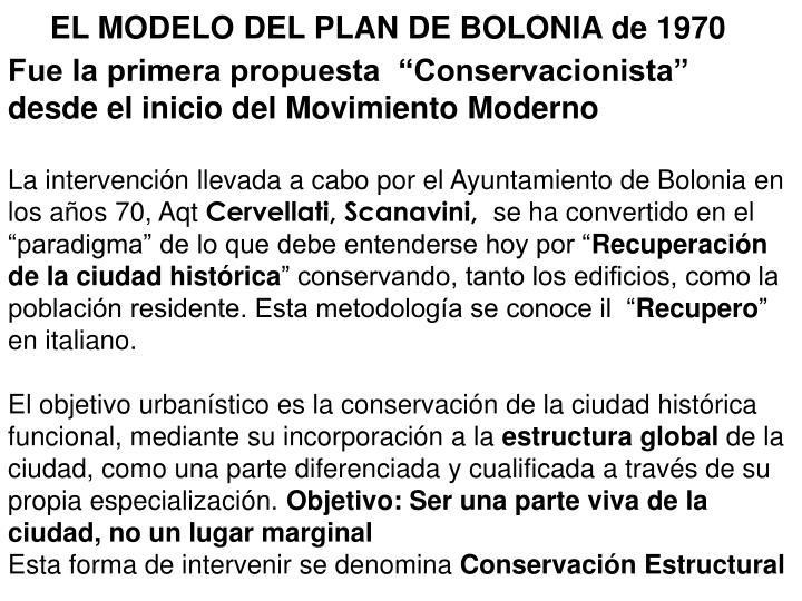 El modelo del plan de bolonia de 1970