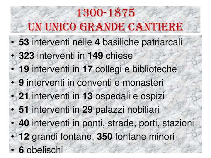 1300-1875