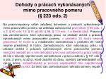 dohody o pr cach vykon van ch mimo pracovn ho pomeru 223 ods 2