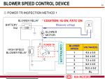 blower speed control device2