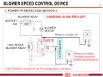 blower speed control device3