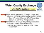 water quality exchange