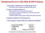 rotational errors in igs orbit erp products