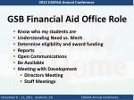 gsb financial aid office role