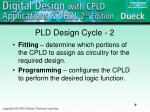 pld design cycle 2