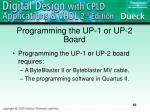 programming the up 1 or up 2 board