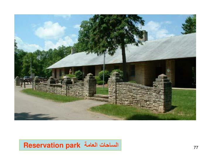 Reservation park