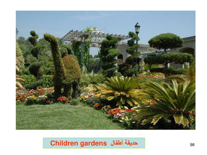 Children gardens