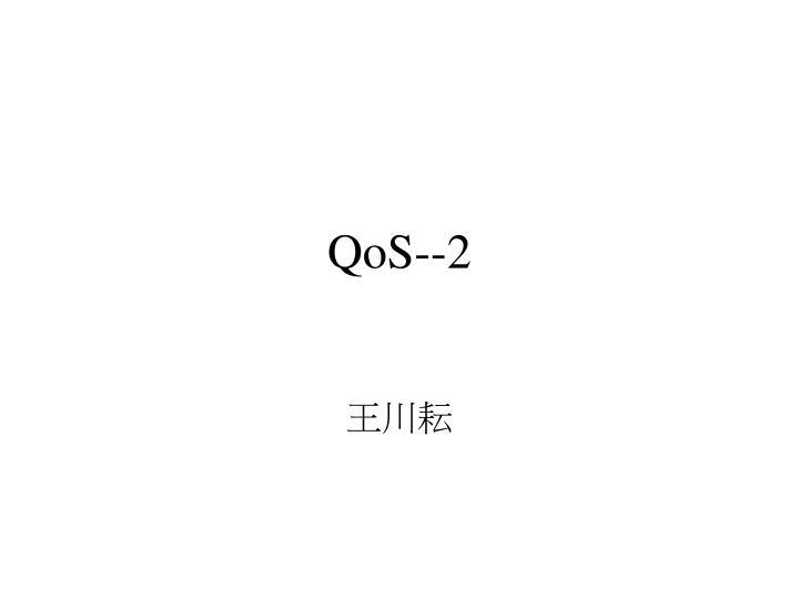 Qos 2