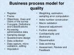 business process model for quality