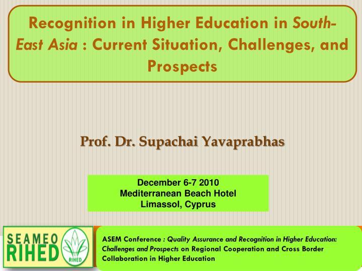 prof dr supachai yavaprabhas n.