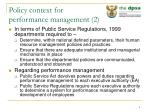 policy context for performance management 2