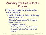 analyzing the net cost of a process1