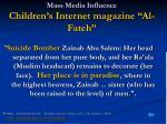 mass media influence children s internet magazine al fateh