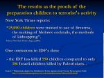 the results as the proofs of the preparation children to terrorist s activity1