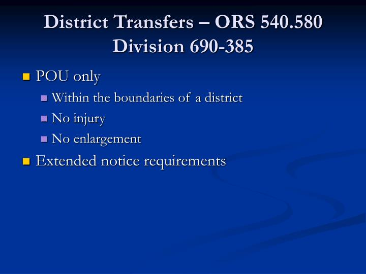 District Transfers – ORS 540.580