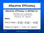 allocative efficiency1