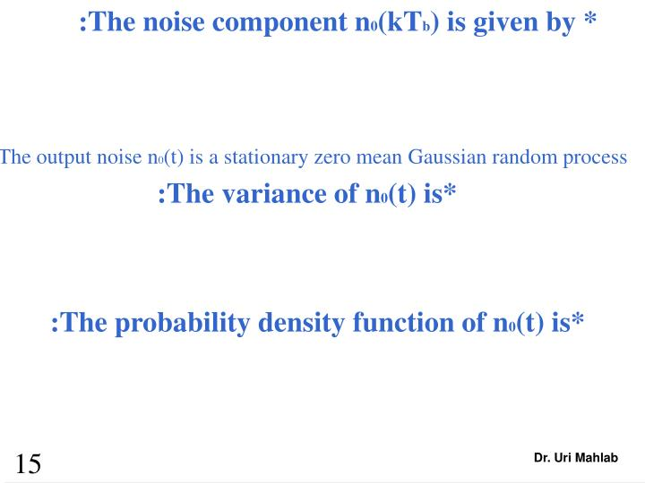 :The noise component n