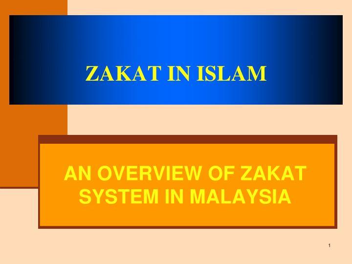 zakat in islam n.