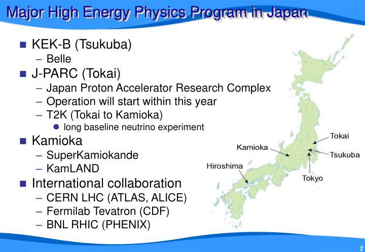 Major high energy physics program in japan