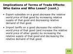 implications of terms of trade effects who gains and who loses cont2