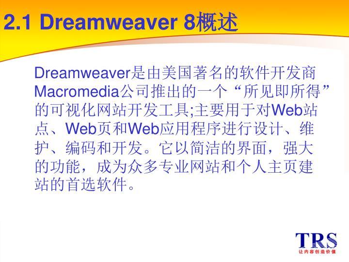 2.1 Dreamweaver 8