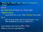 plane vs point test error probability proof