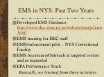 ems in nys past two years