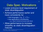 data spec motivations
